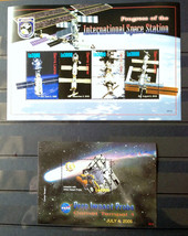 Stamps Sierra Leone 2006 2 S/S International Space Station progress ISS ... - $28.12