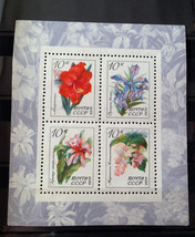Stamps USSR Russia Soviet Union 1971 Flowers - $10.00