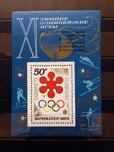 Stamps USSR Russia Soviet Union 1972 21 Winter Olympics Sapporo Japan ov... - $11.62
