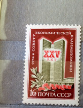 Stamps USSR Russia Soviet Union 1974 25th anniversary of the Council for Mutual - $10.00