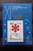 Stamps USSR Russia Soviet Union  1972 21st Winter Olympics Sapporo Japan - $10.00