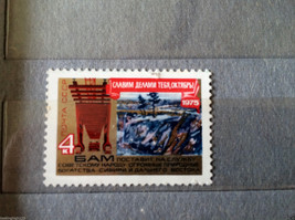 Stamps USSR Russia Soviet Union 1975 58th anniversary of October Revolut... - $10.00