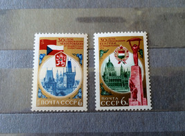 Stamps USSR Russia Soviet Union 1975 30th anniversary of liberation from... - $10.00