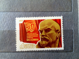 Stamps USSR Russia Soviet Union 1974 50th anniversary of naming the Koms... - $10.00