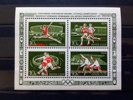 Stamps USSR Russia Soviet Union 1974 Sports Sport Buildings Moscow Olympics - $10.00