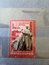 Stamps USSR Russia Soviet Union 1974 800th anniversary of city of Poltava - $10.00
