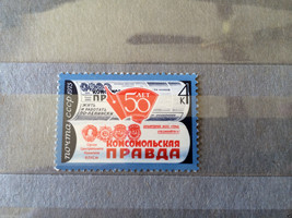 Stamps USSR Russia Soviet Union 1975 Komsomolskaya Pravda newspaper 50th anniver - $10.00