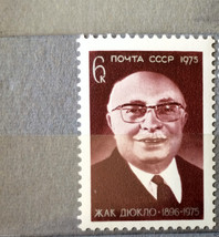 Stamps USSR Russia Soviet Union 1975 Jacques Duclos (1896-1975), French labor - $10.00