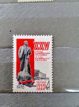 Stamps USSR Russia Soviet Union 1976 Lenin Statue Kiev Ukrainian Communist Party - $10.00