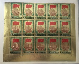 Stamps USSR Russia Soviet Union 1976 Gold Foil 25th Congress Communist Sheet - $150.00
