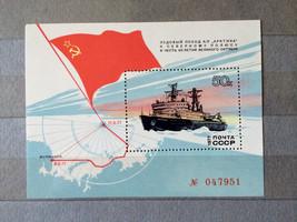 Stamps USSR Russia Soviet Union 1977 Icebreaker Arctic - $14.12