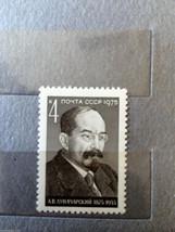 Stamps USSR Russia Soviet Union 1975 Kalinin Lunacharski (1875-1933), writer - $10.00