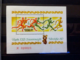 Stamps USSR Russia Soviet Union 1980 22nd Summer Olympics Souvenir Sheet - $10.00