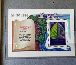 Stamps USSR Russia Soviet Union 1984 Environmental Protection - $10.00