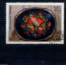 Stamps USSR Soviet Russia Union 1979 Folk Art Tray decorated flowers Zhe... - $10.00