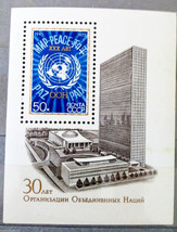 Stamps USSR Soviet Russia Union 1975 30th Anniversary United Nations SS - $10.00