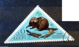 Stamps USSR Soviet Russia Union 1973 Caucasus and Voronezh wildlife reserves - $10.00