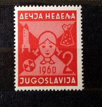 Stamps Yugoslavia Jugoslavija 1960 Girl and Toys Children's Week - $10.00