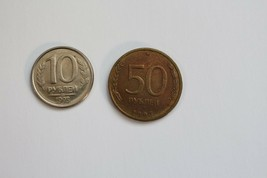 1993 RUSSIA MMD MOSCOW MINT 2 COIN SET 10 50 ROUBLES RUBLES LOT - $7.95