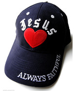 I HEART JESUS LOVE ALWAYS FAITHFUL EMBLEM LOGO ... - $10.81