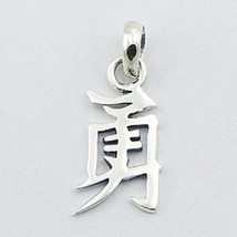 Silver pendant Feng Shui Jewelry Chinese Character Courage Pendant 28mm ... - $10.73