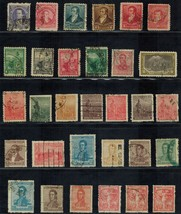 ARGENTINA Sc# 76 // 397 used Early Lot of 50 stamps (890-1931) Postage - $6.60
