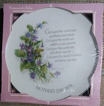 Mother's Day 1978 Commemorative Edition Plate by Robert Laessig - $14.99