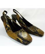 high heels Bandolino Jeananne leather 8M toes animal print slingbacks - $15.04