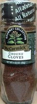 Mc Cormick Gourmet Ground Cloves 1.62oz (2 Pack) - $25.69
