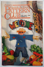 Annie's Quick & Easy Pattern Club patterns #94; August/September 1995 - $4.50