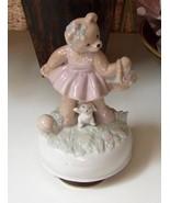 Teddy Bear Musical Figure - $12.99