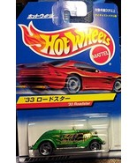 Hot Wheels Green '33 Roadster - Japanese Long Card - $29.69
