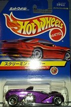 Hot Wheels -Purple - Screamin' Hauler - (Japanese Long Card) - $14.85