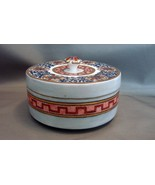 Royal Bavaria Hand Painted Signed Round Lidded Trinket Box - $21.99