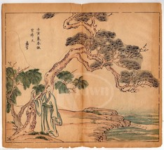 JAPANESE NOBLEMAN RIVER BEACH SCENE ANTIQUE ASI... - $99.99