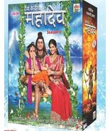 Devon Ke Dev Mahadev Hindi DVD Set 2 (Season 2) (TV Serial) Indian Devot... - $99.99