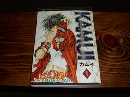 Manga Kamui volume 1 - $5.50