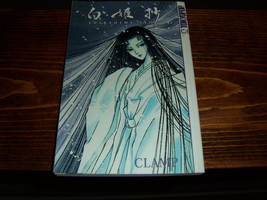 Manga Shirahime Syo Tokyopop CLAMP - $7.00