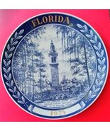 1974' Stephen Foster Memorial Plate - 3rd. Edition - $19.99
