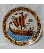 Keramikos Greece Plate - Hand Painted By Pandora Ceramics - $22.99