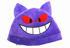 Pokemon GO Gengar Plush Soft Cap Hat Ghost Shadow Character  Halloween C... - $12.86