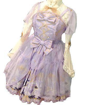 Angelic Pretty Crystal Dream Carnival Tiered JSK Dress Lolita Japanese Fashion image 3