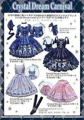 Angelic Pretty Crystal Dream Carnival Tiered JSK Dress Lolita Japanese Fashion image 7