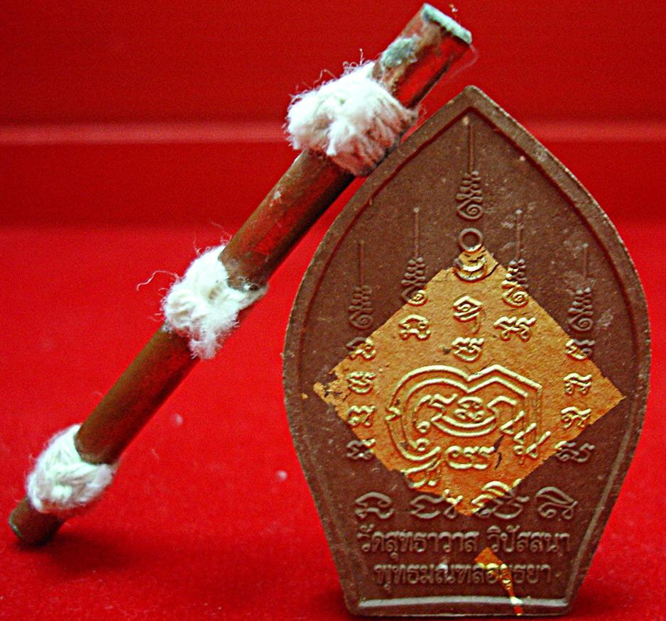 Thai Amulet Narayana on Garuda Tewarit Lp.Raak Analayo Amulet Pendants + 1 TaKru