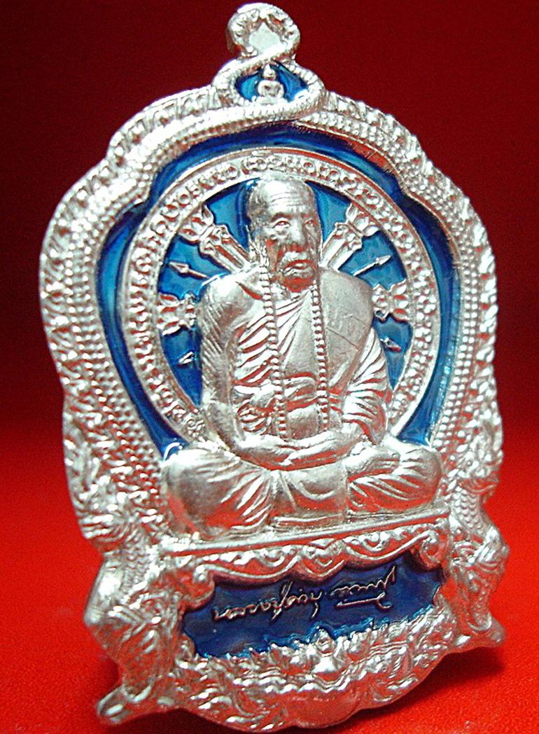 Amulet Coin Dharma Prestige(Baramee Taam Version) LP Combu WatKudChomPoo