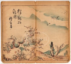 JAPANESE MOUNTAINS SKY COUNTRYSIDE ANTIQUE ASIA... - $99.99