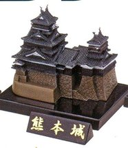 Capsule Toy KAIYODO CapsuleQ CAPSULE MUSEUM Japanese Castle Directory Vo... - $14.39