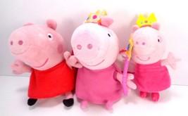 Set Of 3 Peppa Pig Plush Doll Princess Wings Small soft crown and Regula... - $14.84