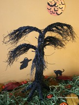 Pottery Barn Lit Weeping Willow Creepy (Small) Tree - Perfect For Twig Or Treat! - $149.95
