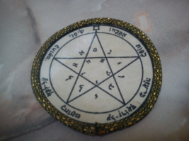 2nd Pentacle of Venus. For obtaining grace and honor, and things belong ... - $19.99